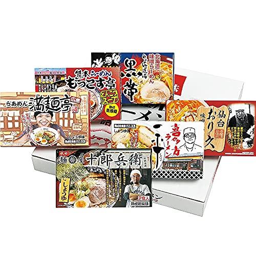 【お中元】全国繁盛店ラ−メン12食セット