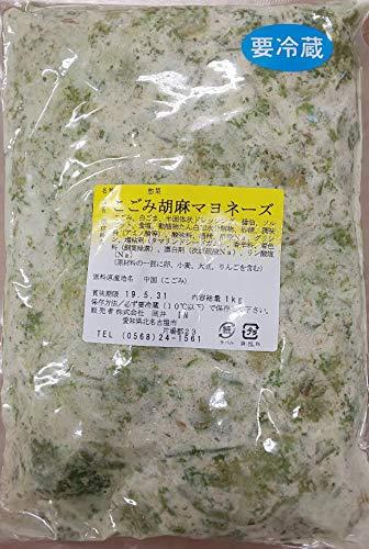 山菜 小鉢 こごみ 胡麻 マヨネーズ 1kg×12P 業務用