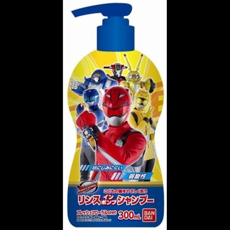 雑種不運王子【まとめ買い】リンスインポンプシャンプー戦隊ヒーロー 300ml ×2セット