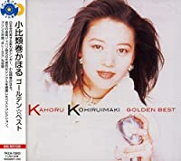 Golden Best by Kahoru Kohiruimaki (2005-01-26)