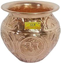 SHIV SHAKTI ARTS Handmade Pure Copper Designer Kalash with Om Design Volume=300ml