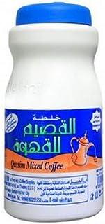 Qassim Mix For Coffee 250g