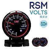 オートゲージ メーター RSMシリーズ 電圧計 60φ AUTOGAUGE【RSM60-電圧】