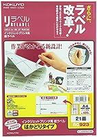 コクヨ インクジェット用 ラベルシール 21面 20枚 KJ-E80923N