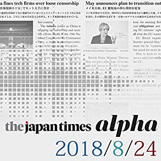 The Japan Times Alpha 8月24日号                   著者:                                                                                                                                 The Japan Times                               ナレーター:                                                                                                                                 Shelley Hastings,                                                                                        Sean McGee                      再生時間: 18 分     2件のカスタマーレビュー     総合評価 4.5