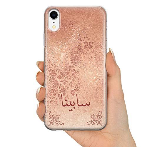 TULLUN Personalisietr Roségold Name Damast auf Arabisch Brauch Schutzhülle aus Hartplastik Handy Hülle für iPhone - Roségold Damast Ornament - für iPhone 11 Pro Max