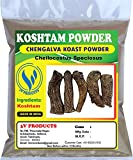 Natural koshtam powder Quantity: 300 gm Use For All Gender Vegetarian