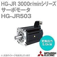 三菱電機 HG-JR503 サーボモータ HG-JR 3000r/minシリーズ 200Vクラス (低慣性・中容量) (定格出力容量 5.0kW) (慣性モーメント 133J) NN