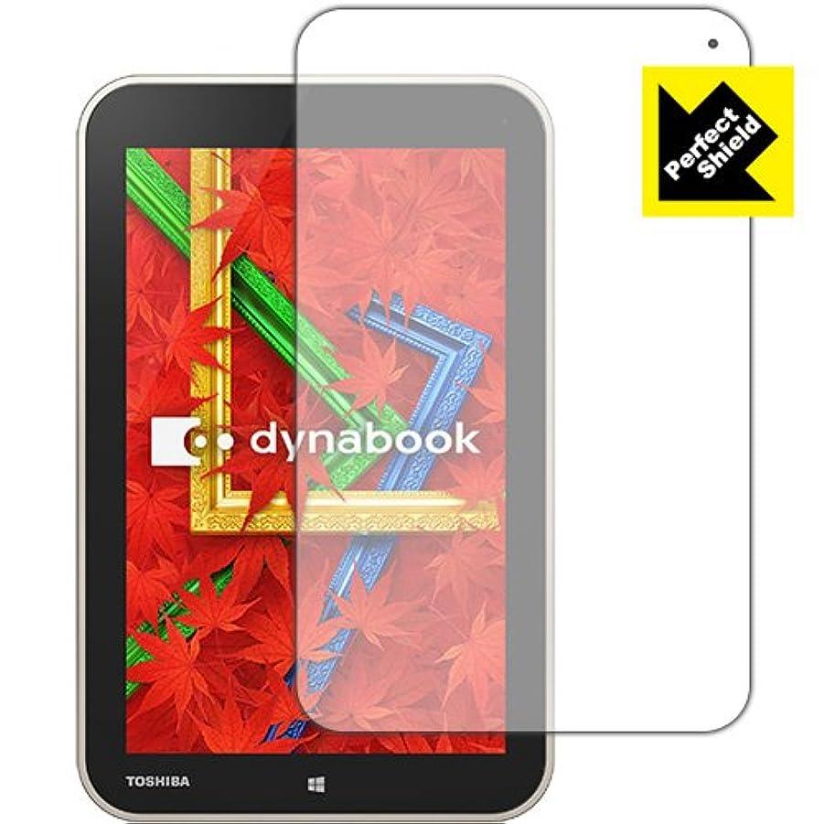 翻訳する謝罪コンセンサスPDA工房 反射低減タイプ 液晶保護フィルム Perfect Shield dynabook Tab VT484 日本製