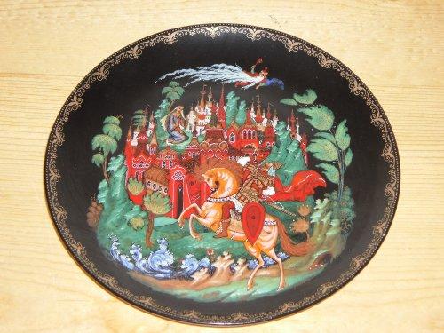 "Tianex Russian Legends Fairytale ""Rusian and Ludmilla"" Plate 1988"