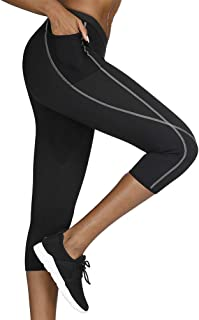 MASS21 Women's Slimming Sweat Pants Leggings Sauna Pants Hot Thermo Fitness Workout Shaper Shorts