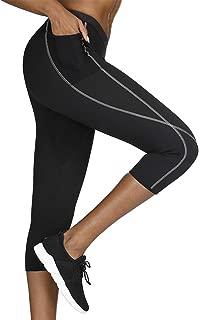 MASS21 Women's Slimming Sweat Pants Leggings Sauna Pants Hot Thermo Fitness Workout Shaper Shorts
