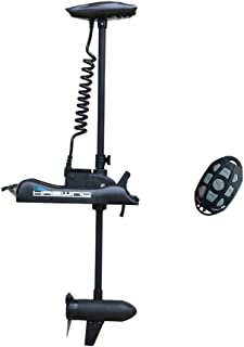 """Aquos Black Haswing 12V 55LBS 54"""" Shaft Bow Mount Electric Trolling Motor Portable, Variable Speed for Bass Fishing Boats ..."""