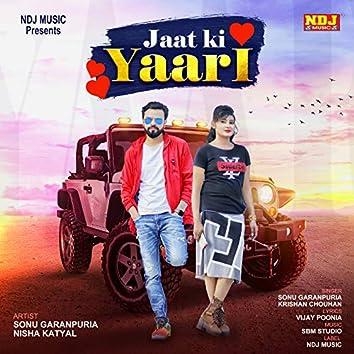Jaat Ki Yaari - Single