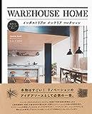 WAREHOUSE HOME インダストリアルインテリアコレクション