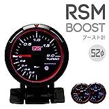 オートゲージ RSMシリーズ ブースト計 52φ AUTOGAUGE 【RSM52-ブースト】