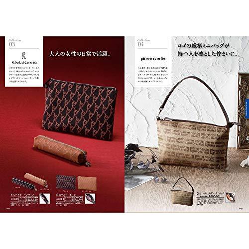 シャディカタログギフトEXCELLENTCHOICE(エクセレントチョイス)シトロン包装紙:ポエット