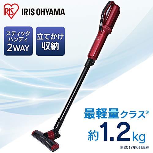 アイリスオーヤマ 極細軽量スティッククリーナー 掃除機 コードレス スタンド付 KIC-SLDC4
