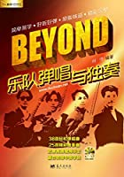 BEYOND band playing and singing and solo(Chinese Edition)