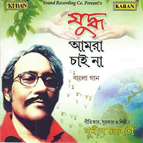 Sudip Chakrabarty