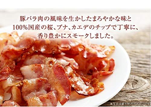[スターゼン]ベーコン訳あり1㎏業務用アウトレット切り落としわけありスライス大容量送料無料冷蔵人気豚肉豚ばら肉美味しい(1kg)