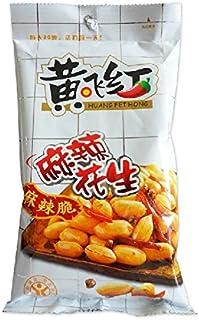 黄飞红 麻辣 香脆 可口 大花生----下酒菜  休闲零食 (10包セット, 黄飞红《70g》)