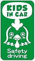 imoninn KIDS in car ステッカー 【マグネットタイプ】 No.69 ニワトリさん (緑色)