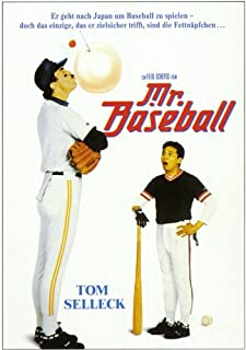 Movie Posters Mr. Baseball - 11 x 17