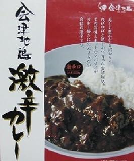 会津地鶏カレー 激辛 220g