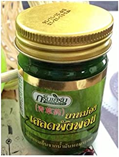 50g GreenHerb Thai Balm >Hop Headed Barleria Balsam[green color] >Brand : Green Herb >Size : 50grams >Indications : For Relief of Rashes, Insect Bites, Aches and Sprains. >Components: Salve, Camphor, Borneol, Mint Flakes. >Manufactured By Novolife Company >Product of Thailand