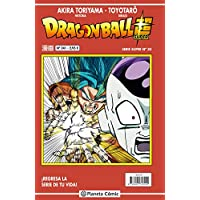 Dragon Ball Serie roja nº 241 (vol6) (Manga Shonen)