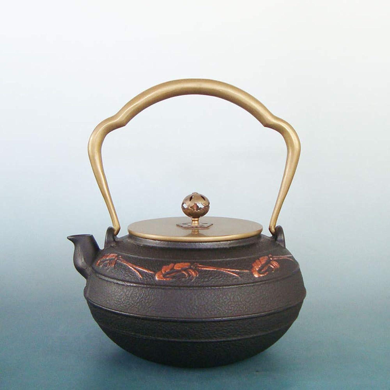 Théière En Fonte Théières Pot Théière En Fer [Six Crevettes], Pot En Fonte Non Recouverte, Pot De Santé Pour Les Mains, 1,3L
