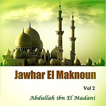 Jawhar El Maknoun Vol 2 (Quran)