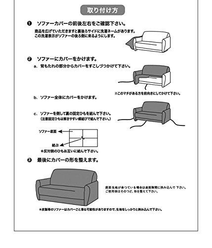 お得なソファカバー2WAYニットフィットカバーリ・フィット3人掛け用(肘付,オレンジ)