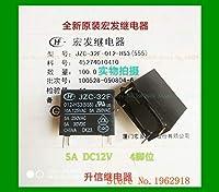 1PC JZC-32F 012-HS3 5A 12V 4