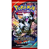 Pokemon Cards - XY Primal Clash - Booster Pack (10 Cards)