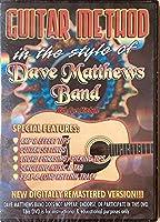 Guitar Method: Dave Matthews Band [DVD]