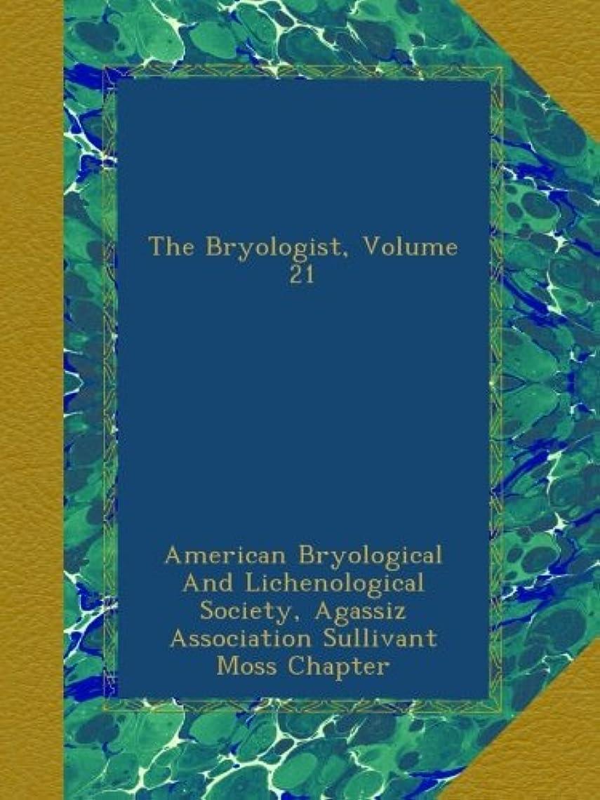 偏心黒くするうんThe Bryologist, Volume 21