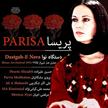 Dastgah-E Nava