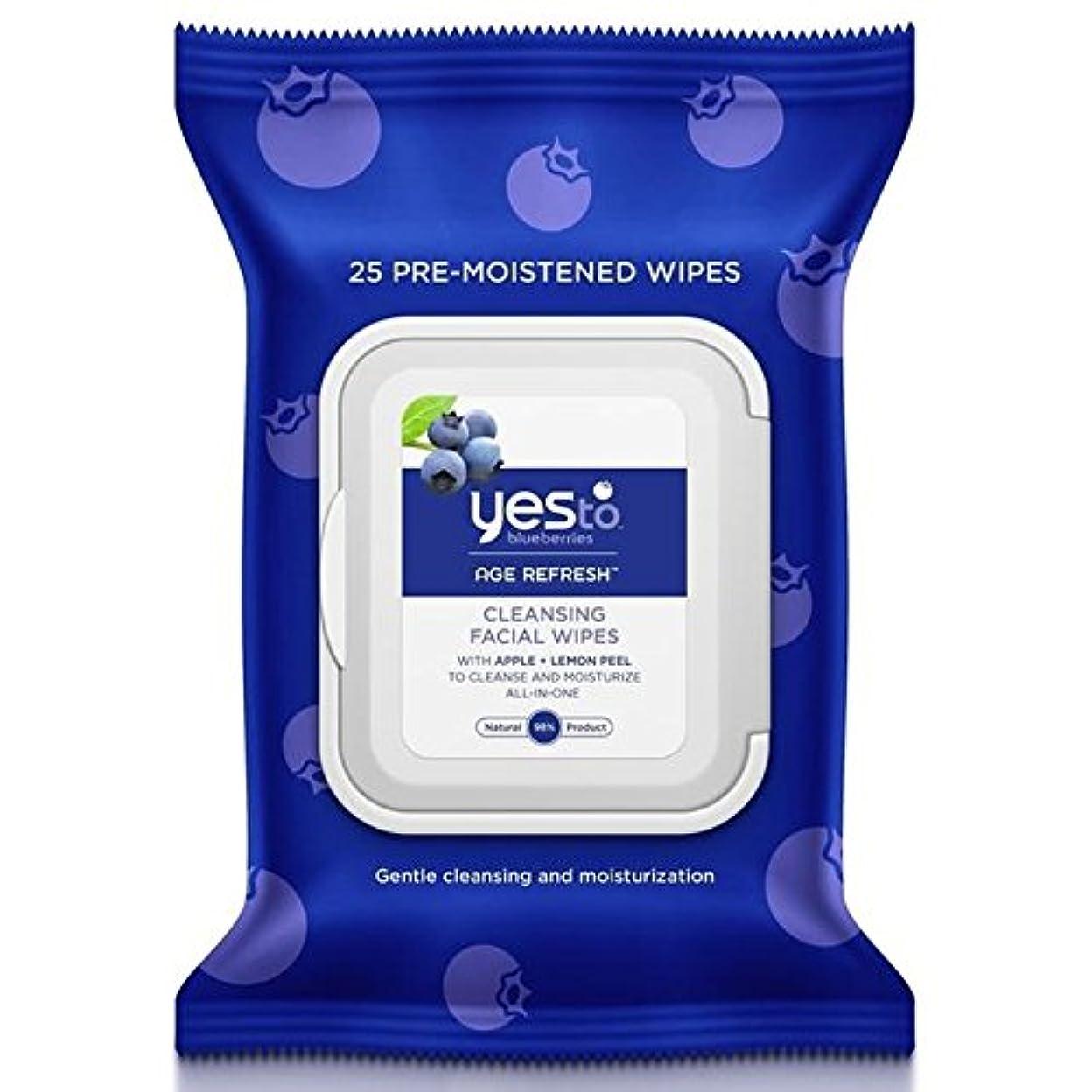 組立炎上売り手はいブルーベリーにパックあたり25ワイプ x2 - Yes to Blueberries Wipes 25 per pack (Pack of 2) [並行輸入品]