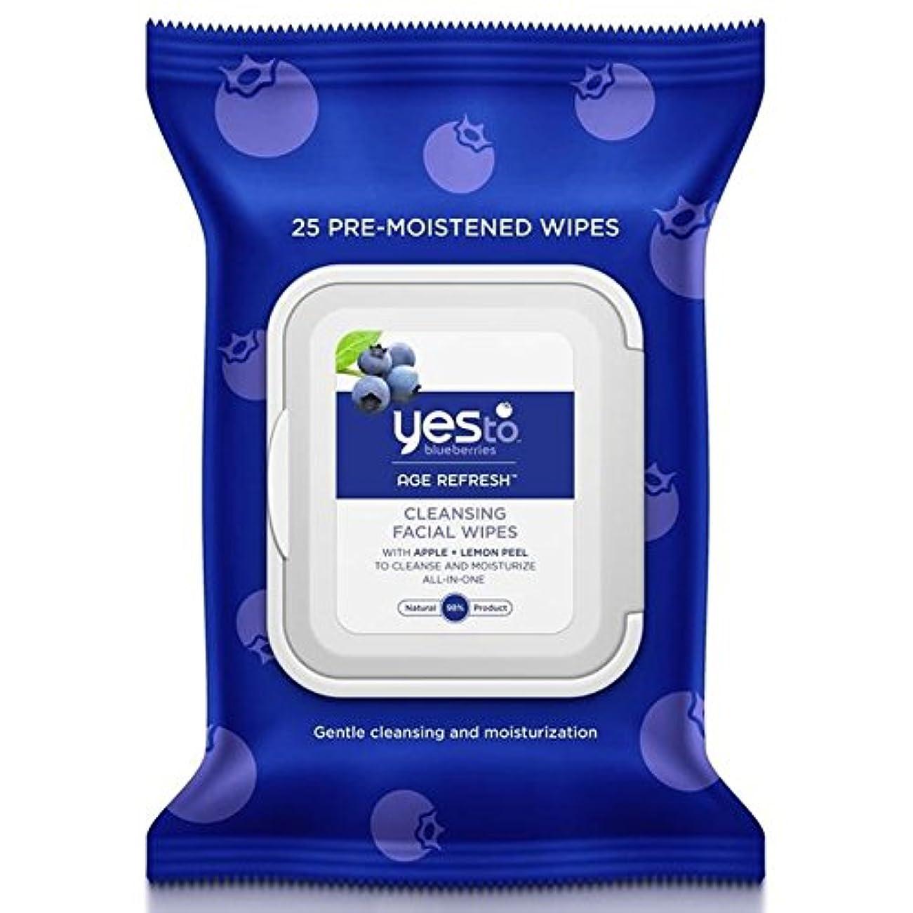 順応性のある隣接操るはいブルーベリーにパックあたり25ワイプ x2 - Yes to Blueberries Wipes 25 per pack (Pack of 2) [並行輸入品]