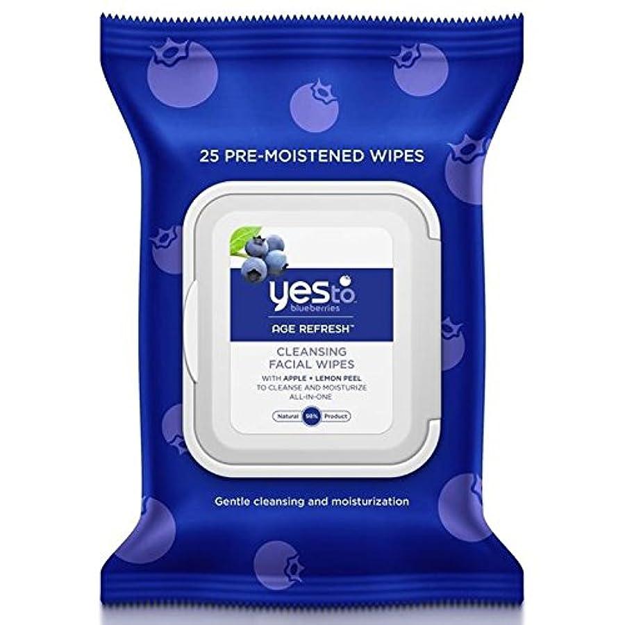 麻痺させる評判伝染病はいブルーベリーにパックあたり25ワイプ x4 - Yes to Blueberries Wipes 25 per pack (Pack of 4) [並行輸入品]
