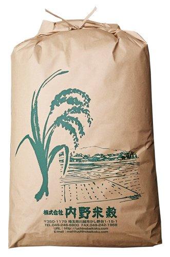 【もち米 精米】山形産 ひめのもち 22.5kg(4.5kgx5)