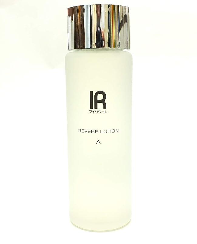 純粋に協定有罪IR アイリベール化粧品 スキンローションA (自立活性用化粧水) 120ml