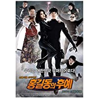 The Righteous Thief(2009)Movie Poster Canvas Wall Painting for Bedroom Home Decor Canvas Prints Print on canvas -50x70cm No Frame