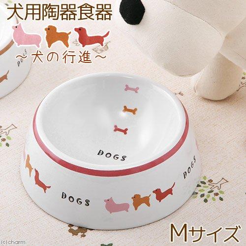 マルカン 陶器食器 犬の行進 犬用 M サイズ