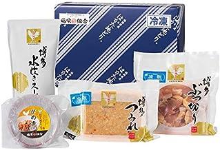 【福岡の本場の味 美味しい はかた地どり】 水炊きとがめ煮(3~4人前)(冷凍)