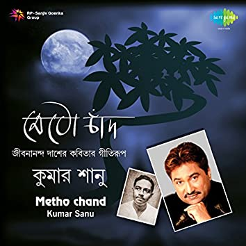 Metho Chand