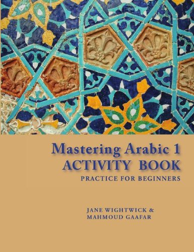 Mastering Arabic 1 Activity Book: Practice for Beginners (Arabic Edition) (Arabic and English Edition)
