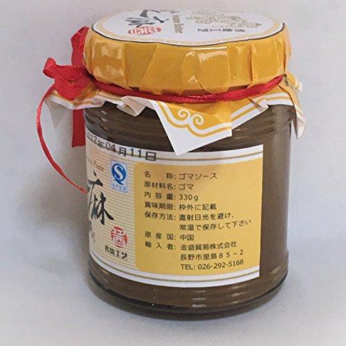 河南芝麻醤(330g)